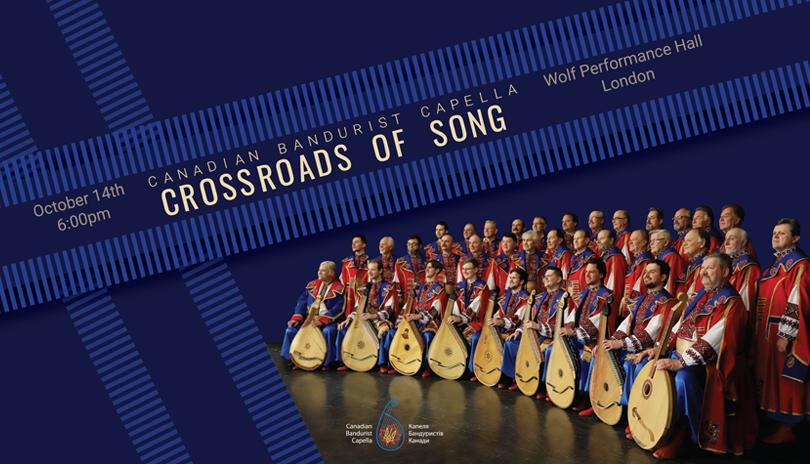 Canadian Bandurist Capella presents: Crossroads of Song