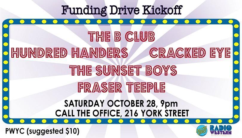 Radio Western Funding Drive Kick Off!