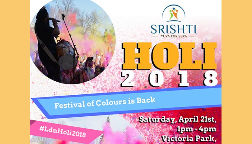 HOLI - Festival of Colours 2018