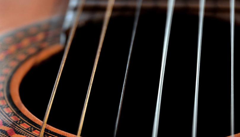 Chamber Music Recital Series: Guitar Duo