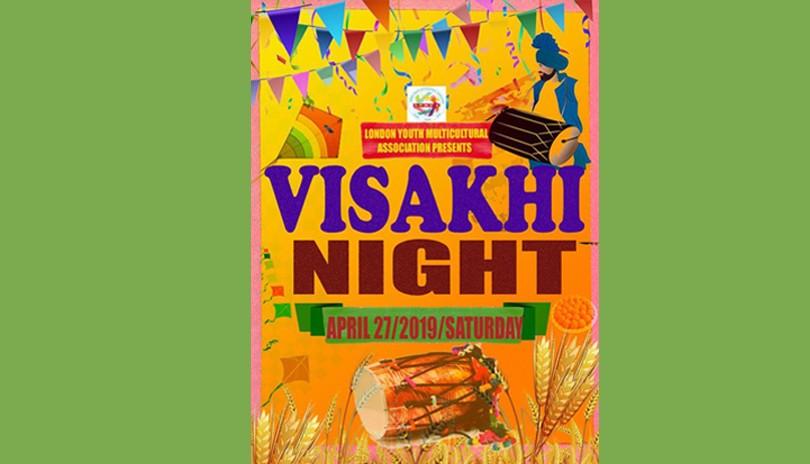 Visakhi Night