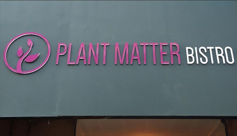 Plant Matter Bistro